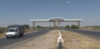 Ордабсинский район