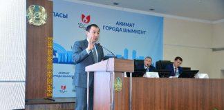 Аким Шымкента выступил на общественном совете города