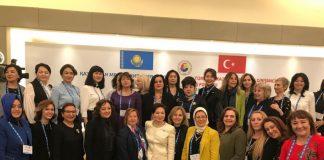 Женщины на форуме в Турции