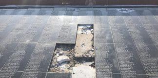 Таблички на мемориале