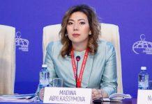 Мадина Абылкасымова, новый минстр труда и соцзащиты