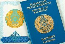 Обновился список безвизовых стран для казахстанцев