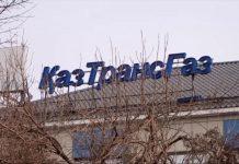 Тренд сезона: счета за газ в Шымкенте