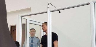 Даурена Алеуханова судят в Алматы.