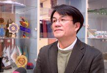 Бизнесмен из Южной Кореи