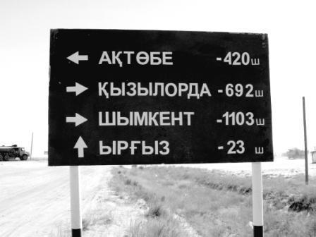 Дорога смерти, или Проклятая трасса М-32
