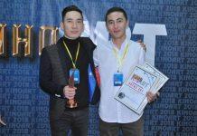 Победители фестиваля КиноАрт