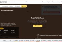 Яндекс представил карту пыльцы для аллергиков в Казахстане