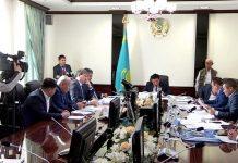 Заседание постоянной комиссии ЮКО