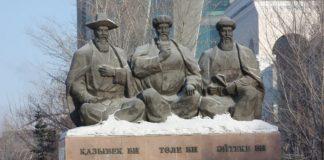 Памятник трем биям. Толе би в центре
