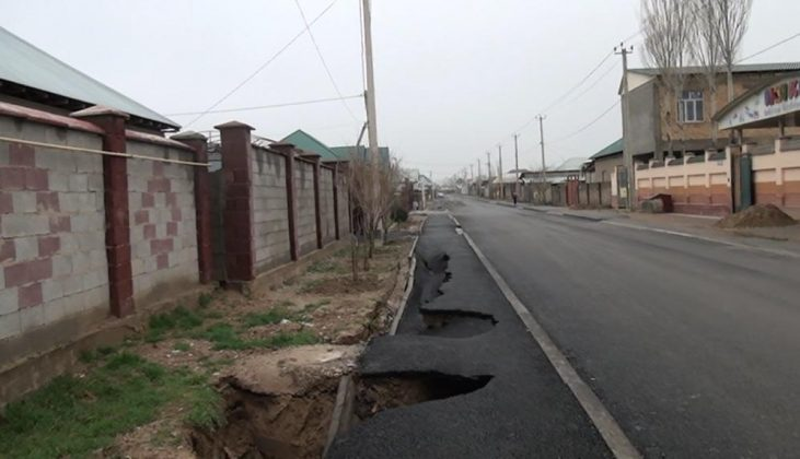 Троуар по улице Асфендиярова