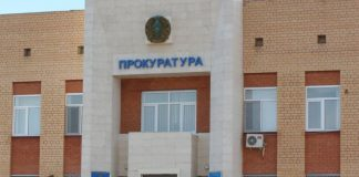 Прокуратура Шымкента