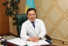 Егизбаев