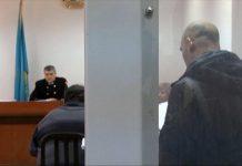 В Шымкенте вынесен приговор по уголовному делу южнокорейского бизнесмена