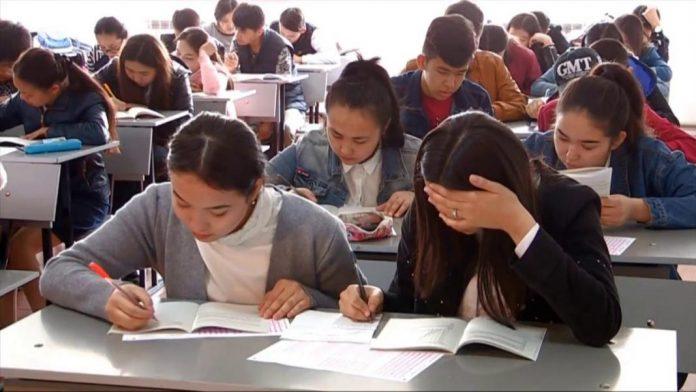 Пробное тестирование, аналогичное ЕНТ, прошло в ЮКПУ