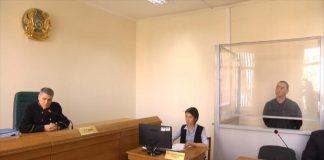 В Шымкенте вынесен приговор по делу об убийстве с поджогом