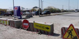 ремонт улицы Сыпырган ата