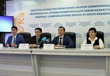 В Шымкенте прошел брифинг руководителей ЦОНа