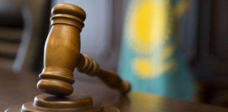 Суд Казахстана. Казахстанское правосудие