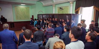 Суд по делу Бишимбаева