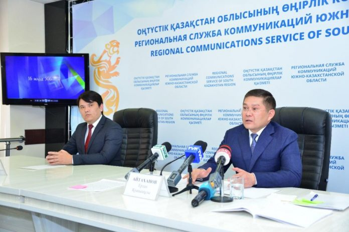 В Отырарском районе ЮКО создадут новую индустриальную зону
