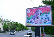 Баннеры с изображениями победителей конкурса
