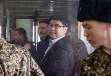 Осужденный Куандык Бишимбаев