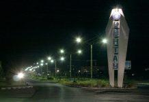 Город Кентау
