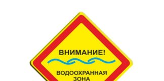 Водоохранная зона в ЮКО