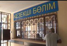 В Шымкенте задержаны вооруженные грабители