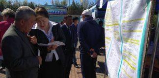 Ярмарка вакансий для переселенцев