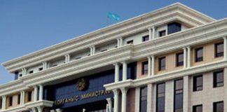 Министерство обороны РК