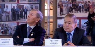 Программе модернизации сознания казахстанцев ровно год