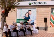 Сбербанк открыл новое отделение в Туркестане