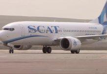 Первый самолет новейшего поколения «Боинг 737 Макс 8» прибыл в Шымкент