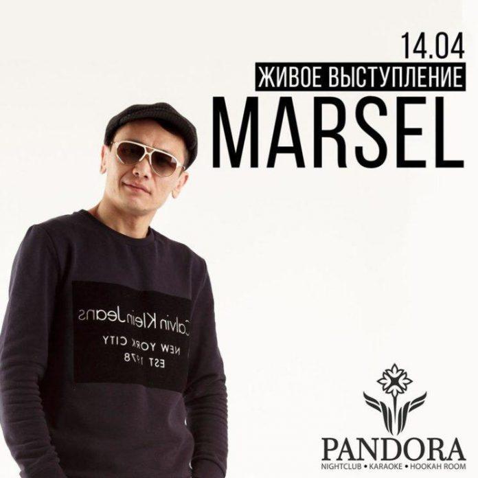 Марсель в Шымкенте