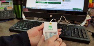 С марта этого года процедура регистрации по месту жительства на портале значительно упрощена