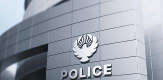 Казахстанская полиция намерена поменять имидж