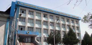 Шымкентский транспортный колледж в Казахской академии транспорта и коммуникаций имени Тынышпаева