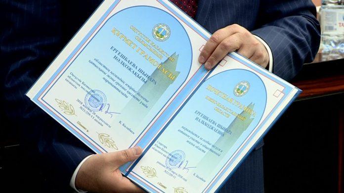 16 южноказахстанцев отмечены почетными грамотами ЮКО