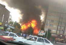 Пожар в кафе Гараж