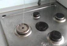 Вода в газовой системе