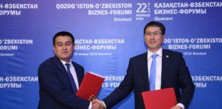 На бизнес-форуме с Узбекистаном подписаны документы на 62 млн долларов США