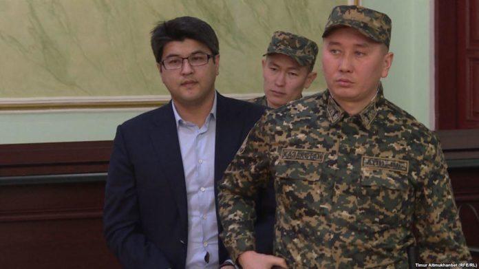 Куандык Бишимбаев под стражей