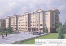 Конкурс на жилье объявлен в Шымкенте