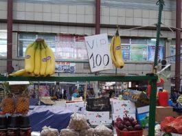 вип-банан на крытом рынке