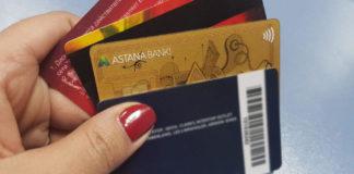 Карточка Астана банка