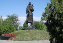Мемориал Касирет