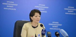 Светлана Жакупова на пресс-конференции