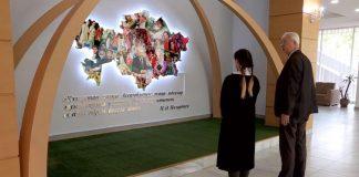 Дворец Ассамблеи народа Казахстана в Шымкенте